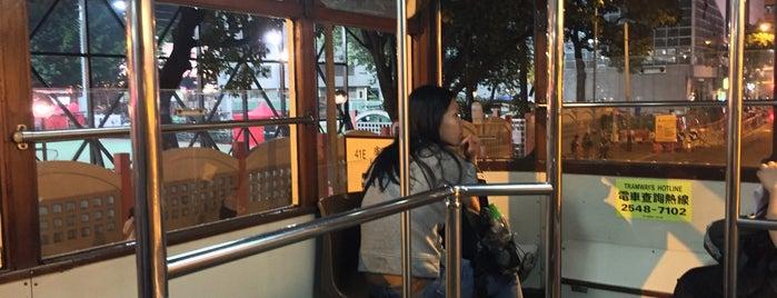 O'Brien Road Tram Stop (43E/56W) 柯布連道電車站 is one of Hong Kong.