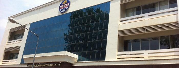 ທະນາຄານການຄ້າຕ່າງປະເທດລາວ ສຳນັກງານໃຫຍ່ BCEL Head Office is one of Top 10 favorites places in Vientiane, Laos.