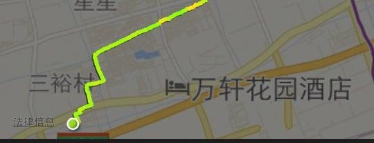 Zhuanqiao Metro Stn. is one of 上海轨道交通5号线 | Shanghai Metro Line 5.