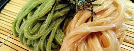 元祖わかめうどん 大島家 is one of めざせ全店制覇~さぬきうどん生活~ Category:Ramen or Noodle House.
