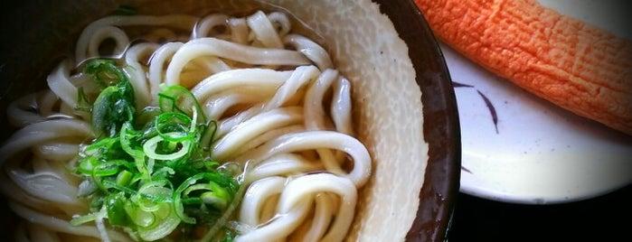 やまうちうどん is one of めざせ全店制覇~さぬきうどん生活~ Category:Ramen or Noodle House.