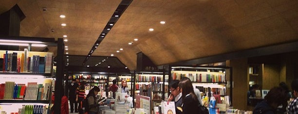 Eslite Bookstore 誠品書店 is one of Hong Kong.