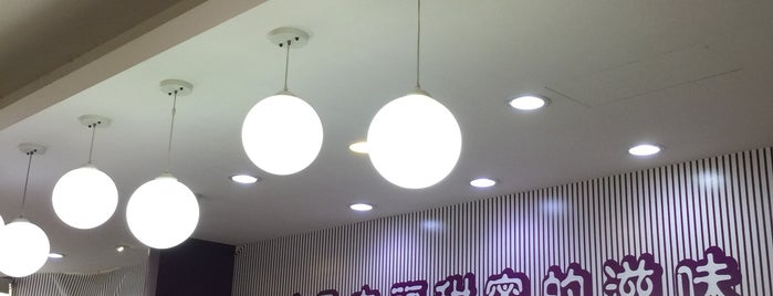 魏姐包心粉圓 is one of Taiwan.