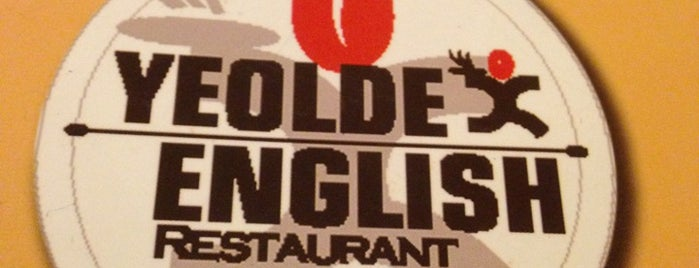 Yeolde English Restaurant is one of Jalan Jalan Ipoh Eatery.
