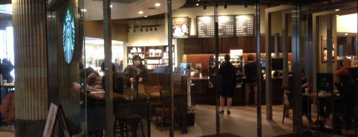 Starbucks Coffee 大泉学園ゆめりあフェンテ店 is one of Starbucks Coffee (東京23区:千代田・中央・港以外).