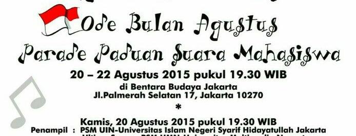 Bentara Budaya Jakarta is one of Enjoy Jakarta 2012 #4sqCities.