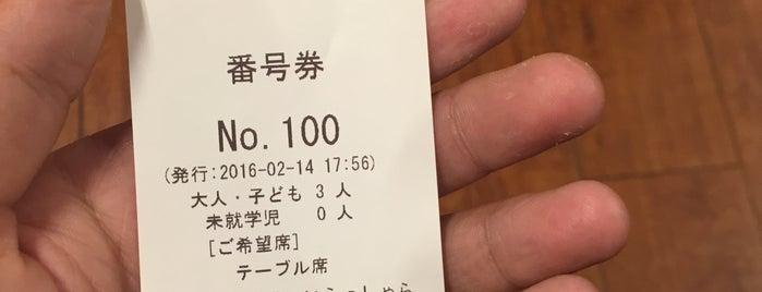スシロー 三浦海岸店 is one of 飲食店.