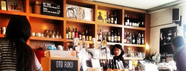 Cafe Oto is one of 100+ Independent London Coffee Shops.