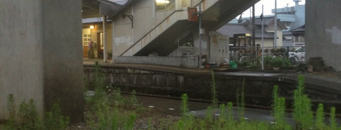 Wataze Station is one of JR.