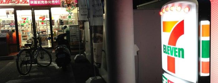 セブンイレブン 福岡鳥飼2丁目店 is one of セブンイレブン 福岡.