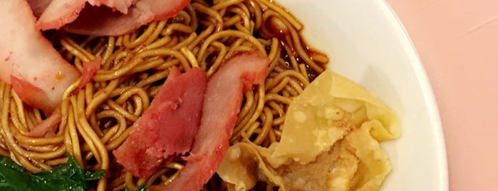 Pontian Wanton Noodles is one of Cheap eats in KL.