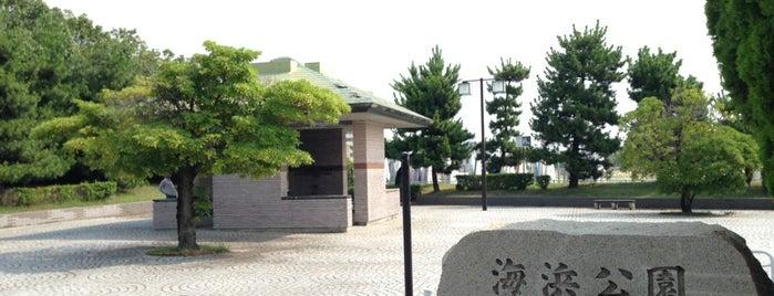 芦屋海浜公園 is one of 公園.