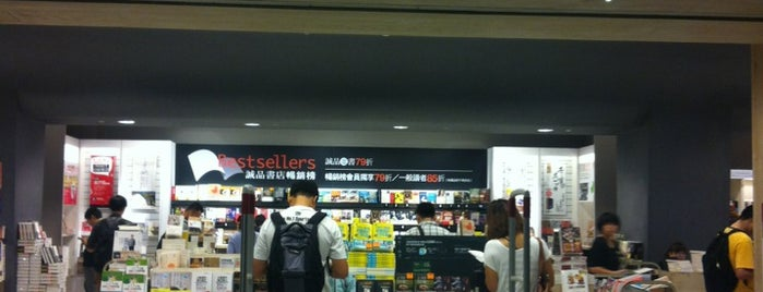 誠品台北站前店 Eslite Bookstore is one of Taiwan.