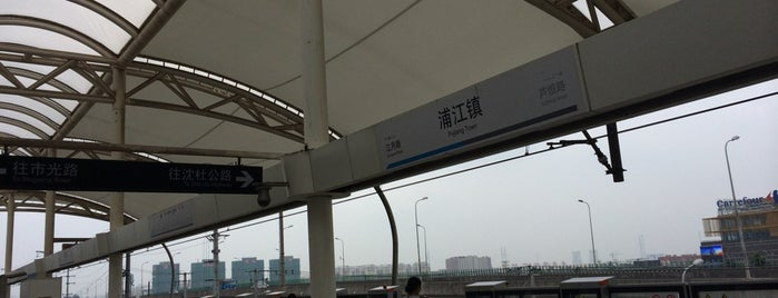 Pujiang Town Metro Stn. is one of Metro Shanghai.