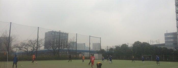 東京都立 港特別支援学校 is one of 都立学校.