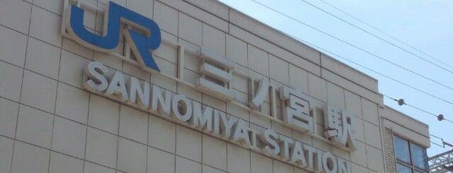 JR Sannomiya Station is one of JR.