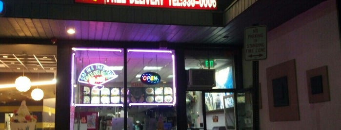 Great Wok is one of Secaucus.