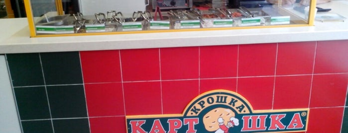 Крошка Картошка is one of Caffe.