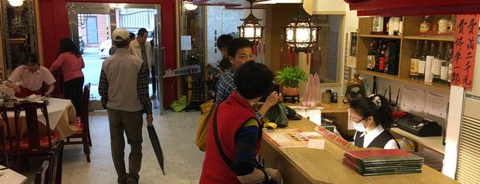 真北平餐廳 is one of Favorite Restaurants in Taiwan.