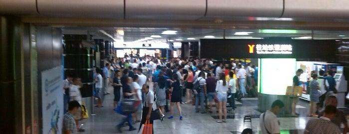 地铁琶洲站 - Pazhou Metro Station is one of 廣州 Guangzhou - Metro Stations.