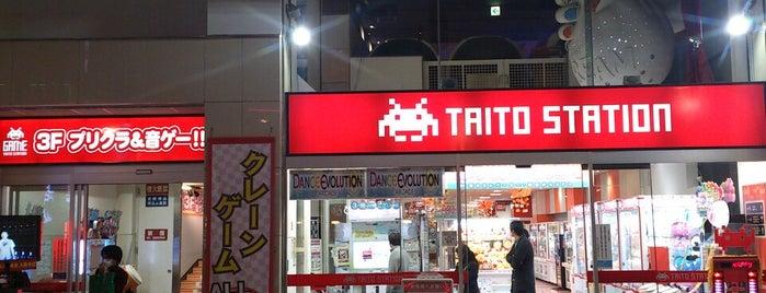 タイトーステーション 町田店 is one of beatmania IIDX 設置店舗.