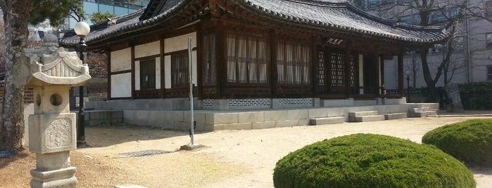 Yonsei University 광혜원 is one of 연세대학교, Yonsei Univ..