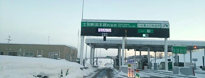 士別剣淵IC is one of 道央自動車道.
