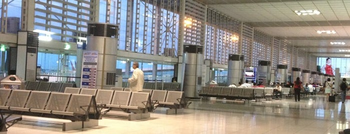 Ninoy Aquino International Airport (MNL) Terminal 2 is one of Places I've been to....