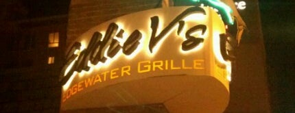 Eddie V's Prime Seafood is one of A Weekend in Austin.