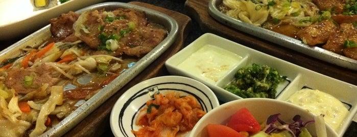 Fuji (ฟูจิ) is one of Feed Me.
