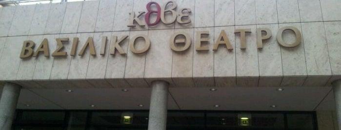 Royal Theatre is one of Η καλύτερη θέα! in Θεσσαλονίκη.