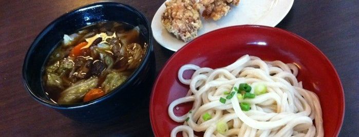 Sanuki Udon is one of KL Cheap Eats.