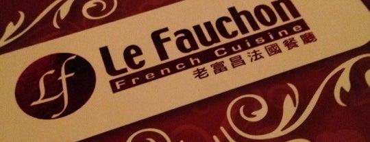 Le Fauchon is one of Hk fav restaurant list.
