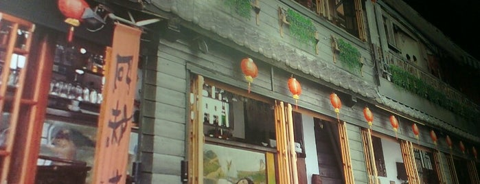 Kochabi Taiwan Cuisine is one of Gurney Paragon.