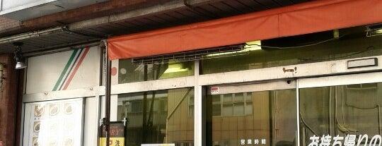 餃子の王将 中町店 is one of the 本店.
