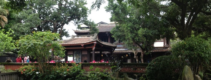 林本源園邸 The Lin Family Mansion and Garden is one of Taiwan.