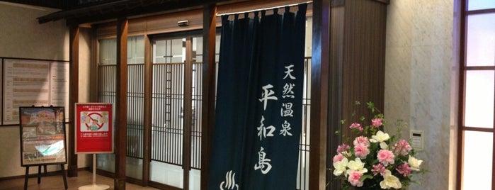 天然温泉 平和島 is one of Tokyo Onsen.