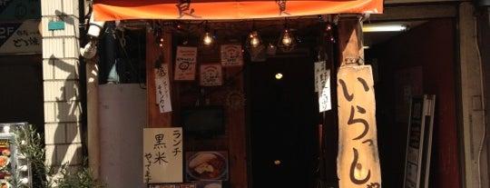 もうやんカレー 池 (池袋店) is one of 食べ放題.