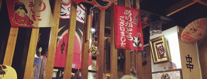 Taku やきとり is one of Favorite Restaurants in Taiwan.