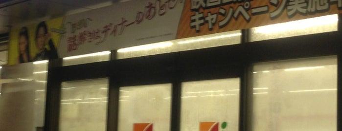 セブンイレブン 新宮下府4丁目店 is one of セブンイレブン 福岡.
