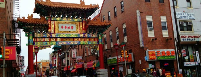 Chinatown is one of PA Shooflyer.