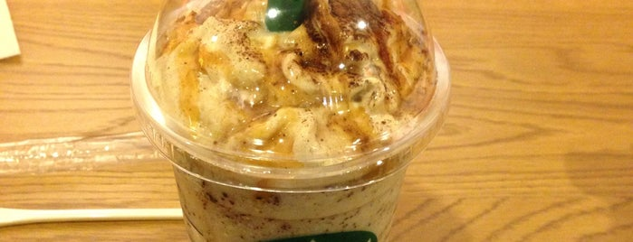 Starbucks Coffee 新宿サブナード店 is one of Starbucks Coffee (東京23区:千代田・中央・港以外).