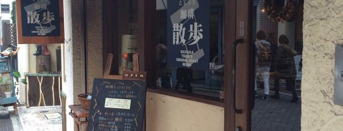 珈琲散歩 is one of My Recommendations.