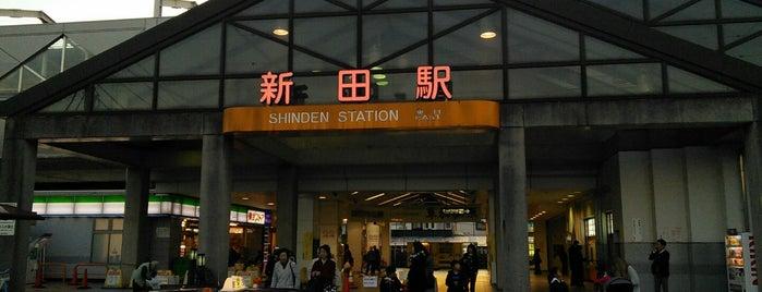 Shinden Station is one of 東武伊勢崎線.