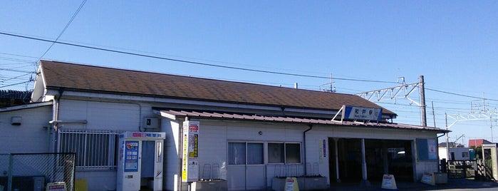 Wado Station is one of 東武伊勢崎線.