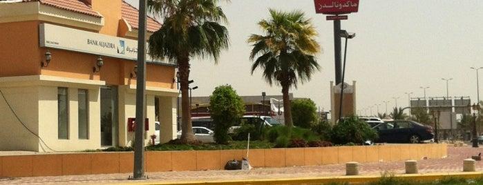 Al Nakheel | مجمع النخيل is one of مول.