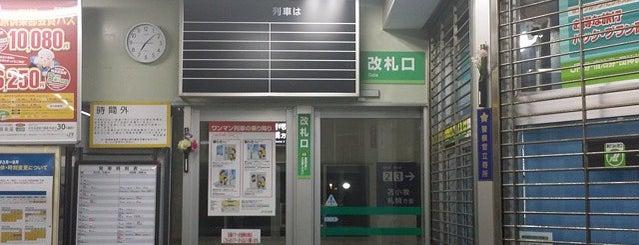 幌別駅 (Horobetsu Sta.) (H30) is one of 地元観光案内.