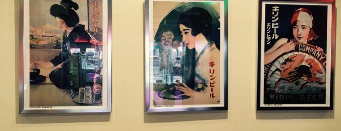 セガワールド あまがさきキューズモール is one of 関西のゲームセンター.