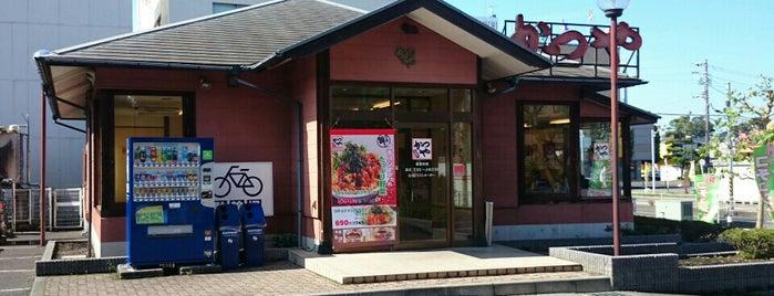 かつや 相模大野店 is one of the 本店.