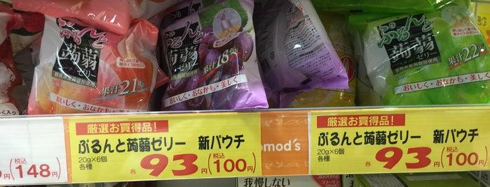 Tomod's 品川インターシティ店 is one of 品川インターシティショップリスト.